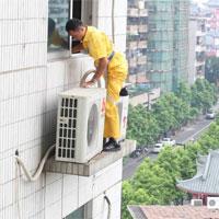 Có nên đặt dàn nóng điều hòa ngoài trời hay không?
