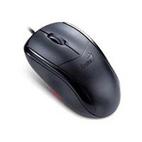 8 điều cần biết khi mua chuột máy tính