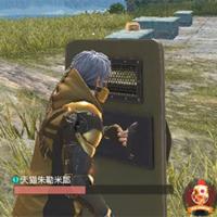 Cách sử dụng khiên trong Rules Of Survival