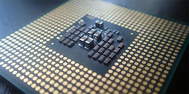 Bộ xử lý trung tâm (CPU)