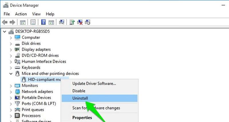 Cách khắc phục sự cố click chuột trái trên Windows - Ảnh minh hoạ 3