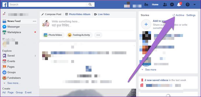 Cách sử dụng tính năng Story Archive trên Facebook - Ảnh minh hoạ 2