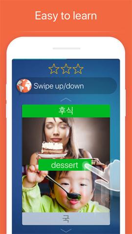 Học từ trong Learn Korean: Language Course