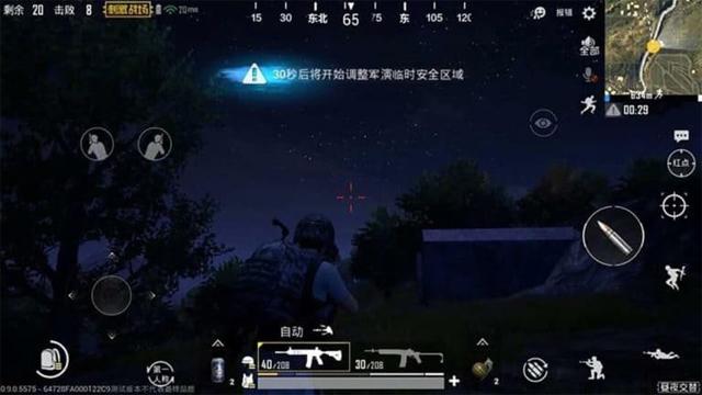 PUBG Mobile: Cách chơi Night Mode - Chế độ ban đêm trong PUBG