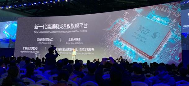 FlexPai trang bị chip Snapdragon 7nm