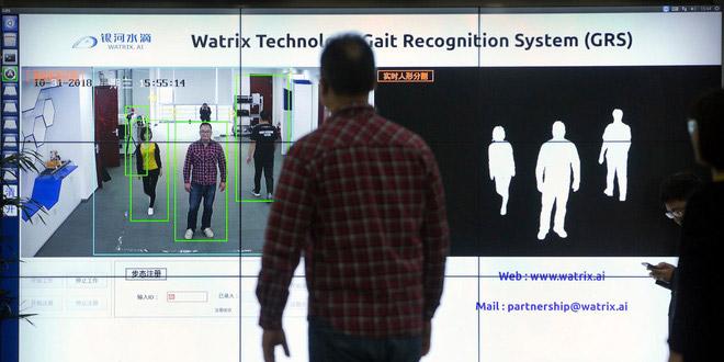 Công nghệ nhận diện dáng đi 2