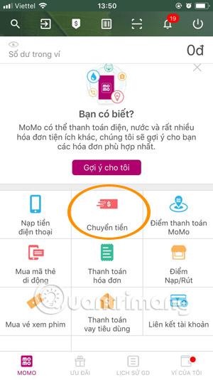 Momo wallet main interface