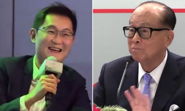 Ma Huateng Là một chính trị gia