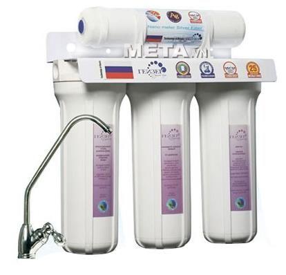 Máy lọc nước nano Geyser 4 cấp lọc TK4