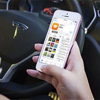 Top ứng dụng iOS đang miễn phí, giảm giá (23/03/2019)