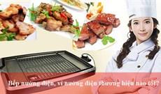 Vỉ nướng điện, bếp nướng điện thương hiệu nào tốt nhất?