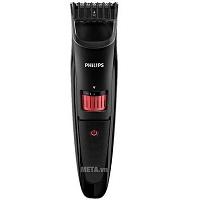 2 Mẫu máy tỉa râu, tạo kiểu râu tốt nhất của Philips