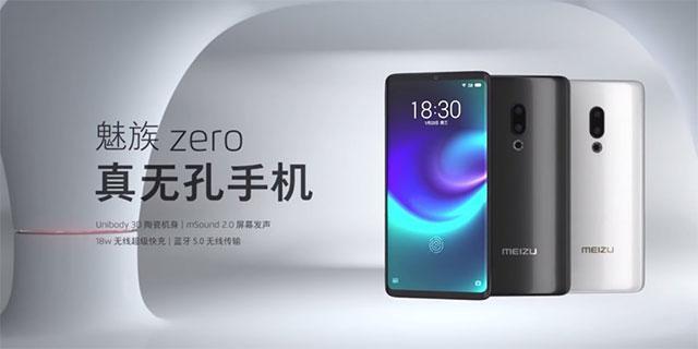 Bên cạnh những điểm nhất về mặt thiết kế cũng như ngoại hình, cầu hình của chiếc Meizu Zero cũng rất đáng chú ý