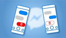 Cách xem tin nhắn đã gỡ trên Messenger