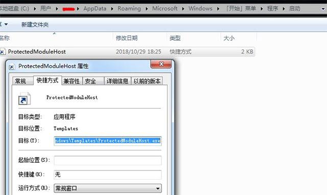 Nếu đường dẫn tiến trình hoàn toàn nhất quán, tệp tự khởi động LNK tương ứng sẽ được tạo trong thư mục khởi động để tiến hành tự khởi động: