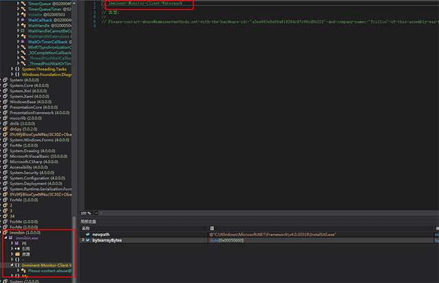 """Sau khi dịch ngược, bạn cũng có thể thấy các tính năng chuỗi rõ ràng: """"Imminent-Monitor-Client-Watermark"""""""