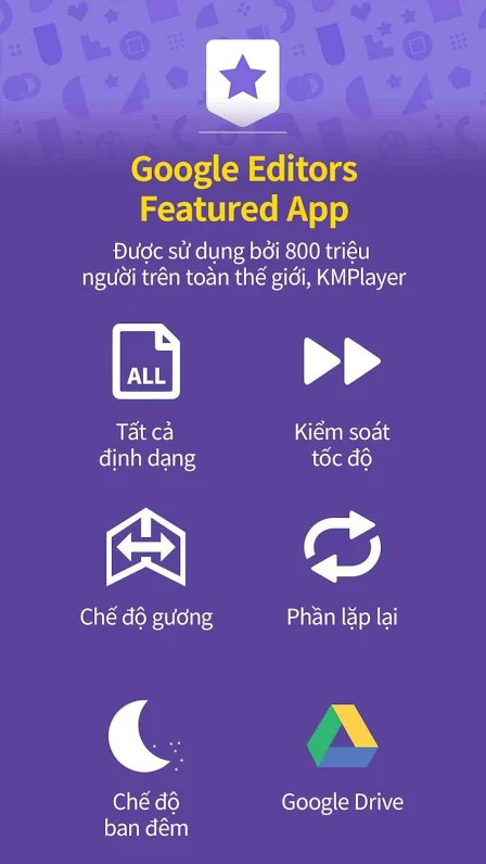 KMPlayer Pro 1