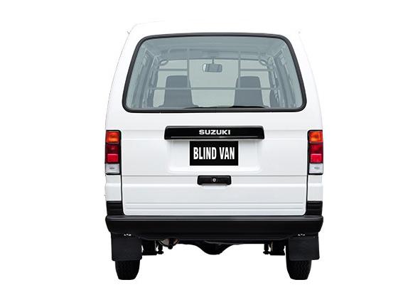 Xe tải Suzuki Carry Van 4