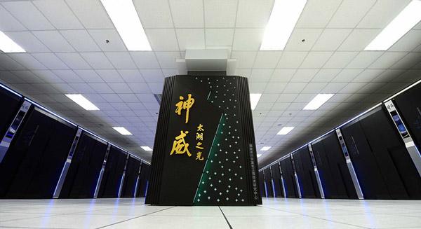 Siêu máy tính Thái Hồ Quang của Trung Quốc.