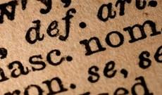 Từ điển tiếng Anh chuyên ngành trực tuyến tốt