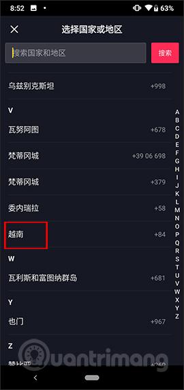 Cách đăng ký tài khoản TikTok Trung Quốc - Ảnh minh hoạ 20