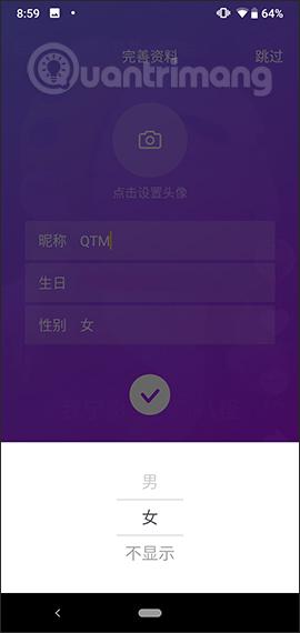 Cách đăng ký tài khoản TikTok Trung Quốc - Ảnh minh hoạ 28
