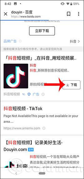 Cách đăng ký tài khoản TikTok Trung Quốc - Ảnh minh hoạ 3
