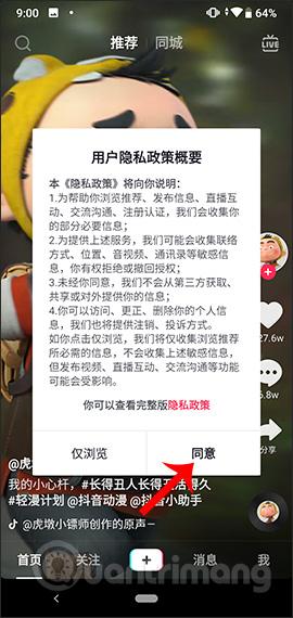 Cách đăng ký tài khoản TikTok Trung Quốc - Ảnh minh hoạ 30