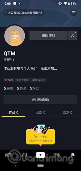 Cách đăng ký tài khoản TikTok Trung Quốc - Ảnh minh hoạ 32
