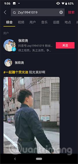 Cách đăng ký tài khoản TikTok Trung Quốc - Ảnh minh hoạ 34