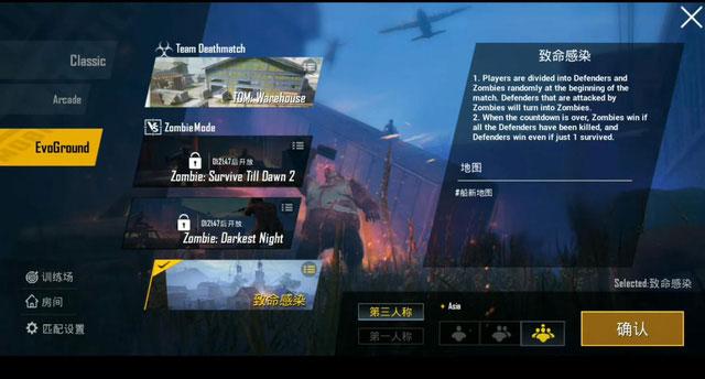Chế độ zombie mới trong PUBG Mobile