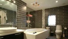 7 Mẫu đèn sưởi nhà tắm Đức giá rẻ chưa tới 1 triệu đồng đáng mua nhất