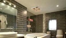 5+ Đèn sưởi nhà tắm có điều khiển từ xa cực tiện lợi cho mùa đông này
