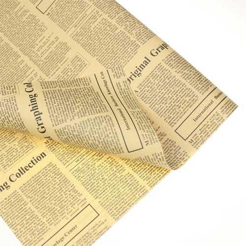 Khử mùi bằng giấy báo cũ