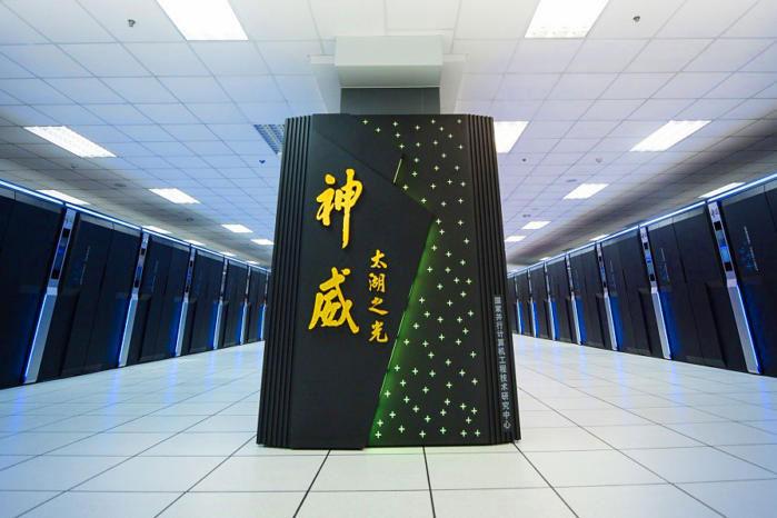 Siêu máy tính Sunway TaihuLight