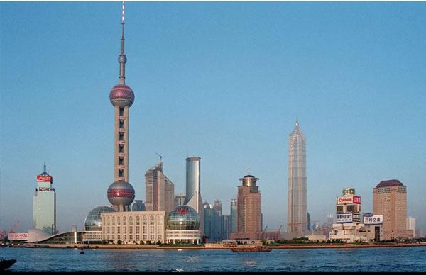 Sau 20 năm phát triển, Thượng Hải (Trung Quốc), thành phố lớn nhất Trung Quốc cũng có nhiều thay đổi 1