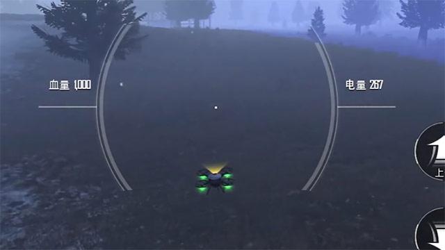 drone pubg mobile 0.17