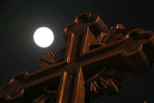 Hiện tượng Siêu trăng