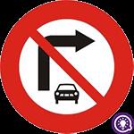 Biển số 103b: Cấm ô tô rẽ phải