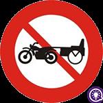 Biển báo cấm 111c: Cấm xe lôi máy
