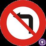 Biển số 123a: Cấm rẽ trái