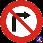 Biển số 123b: Cấm rẽ phải