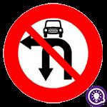 Biển số 124e: Cấm ô tô rẽ trái và quay đầu xe