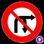 Biển số 124d: Cấm rẽ phải và quay đầu xe
