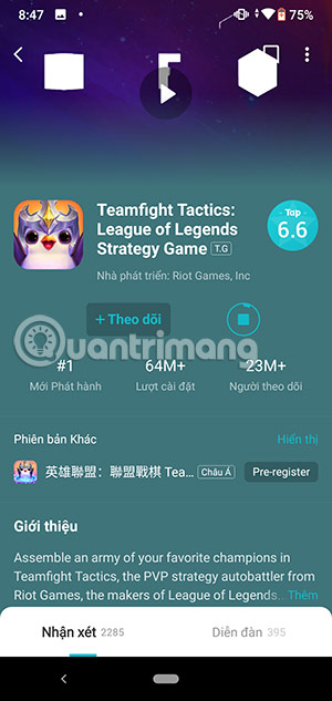 dtcl mobile apk