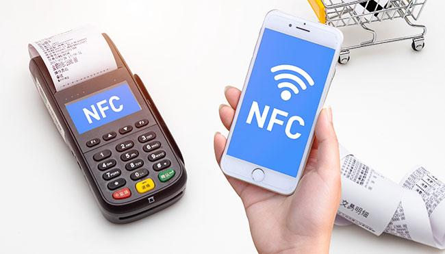 NFC chỉ có phạm vi khoảng 4cm