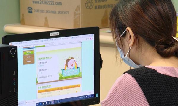 Những phần mềm dạy học trực tuyến miễn phí cho các thầy cô