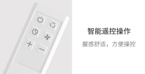 Chiếc remote từ xa của điều hòa mini Xiaomi
