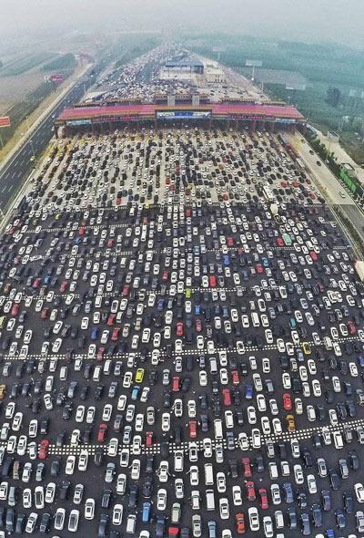 Bắc Kinh, Trung Quốc, tháng 8/2010
