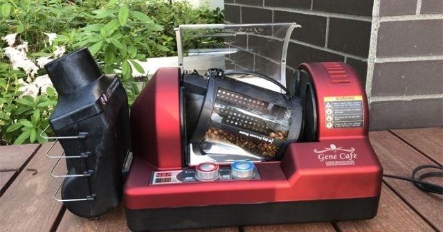 Review máy rang cà phê mini Gene Cafe CBR-101 hot nhất hiện nay